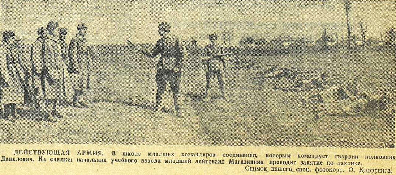 «Красная звезда», 15 мая 1943 года, как русские немцев били, потери немцев на Восточном фронте, красноармеец, Красная Армия, смерть немецким оккупантам, русский дух