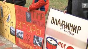 В Молдове наркозависимые люди провели акцию протеста