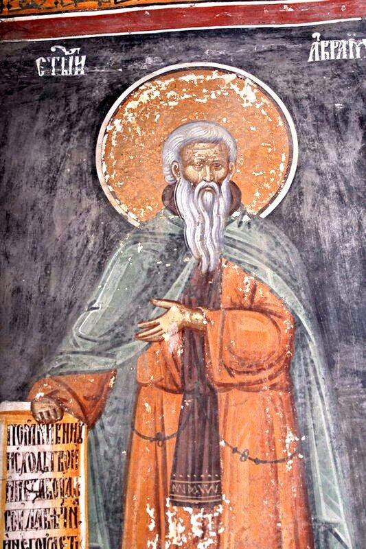 Святой Преподобный Авраамий Затворник, Хиданский (?). Фреска в нартексе (притворе) комплекса Печской Патриархии, Косово, Сербия.