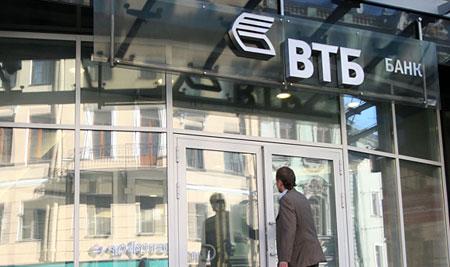 ВТБ за 3,6 млрд. долларов приобрел «Tele2 Россия»