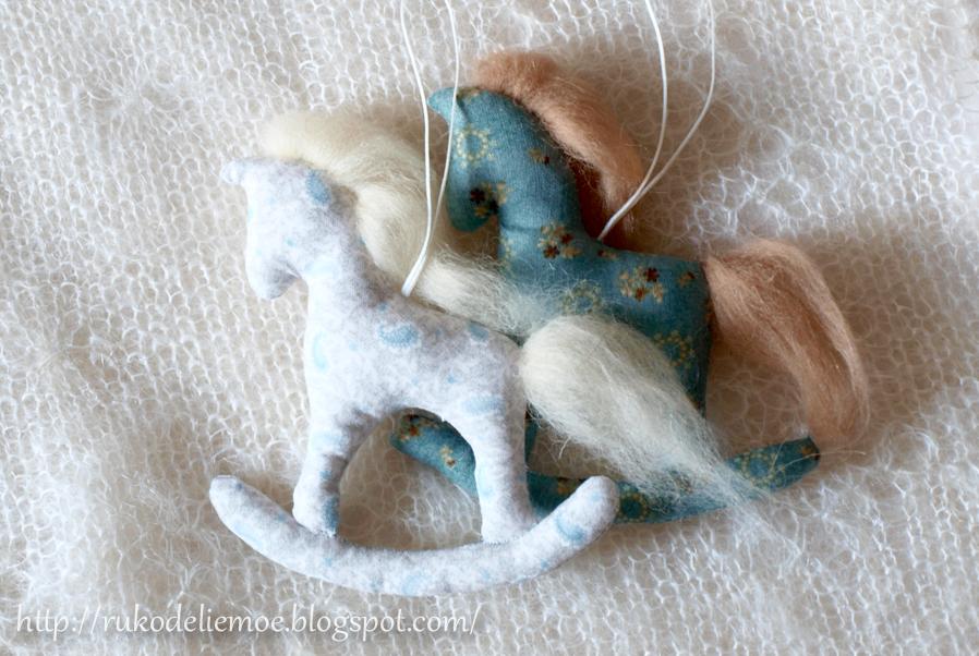 ёлочные игрушки, лошадки-качалки