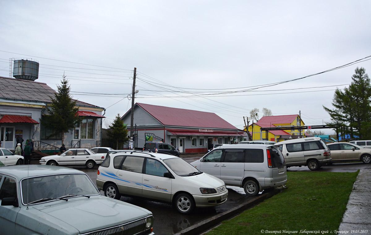 работа в селе троицкое нанайского района