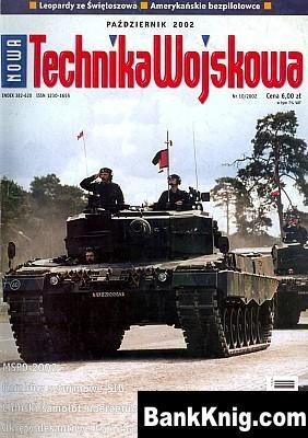 Журнал Nowa Technika Wojskowa 2002 No 10