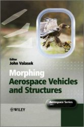 Книга авиация, аэродинамика, биомеханика, технологии, конструирование, узлы, параметры, нагрузки, расчёты, материалы