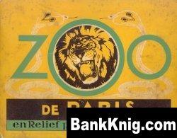 Zoo de Paris en relief jpg 24,35Мб
