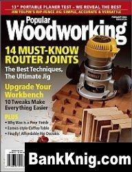 Журнал Popular Woodworking №139 February 2004 pdf 26Мб