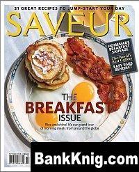 Журнал Saveur Октябрь 2008  pdf 27Мб