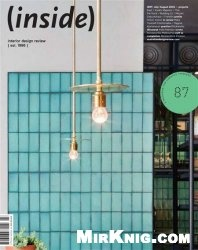 Журнал (inside) interior design review - July/August 2015