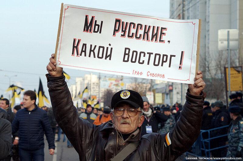Осень. Люблино. Русский марш. 04.11.14.42..jpg