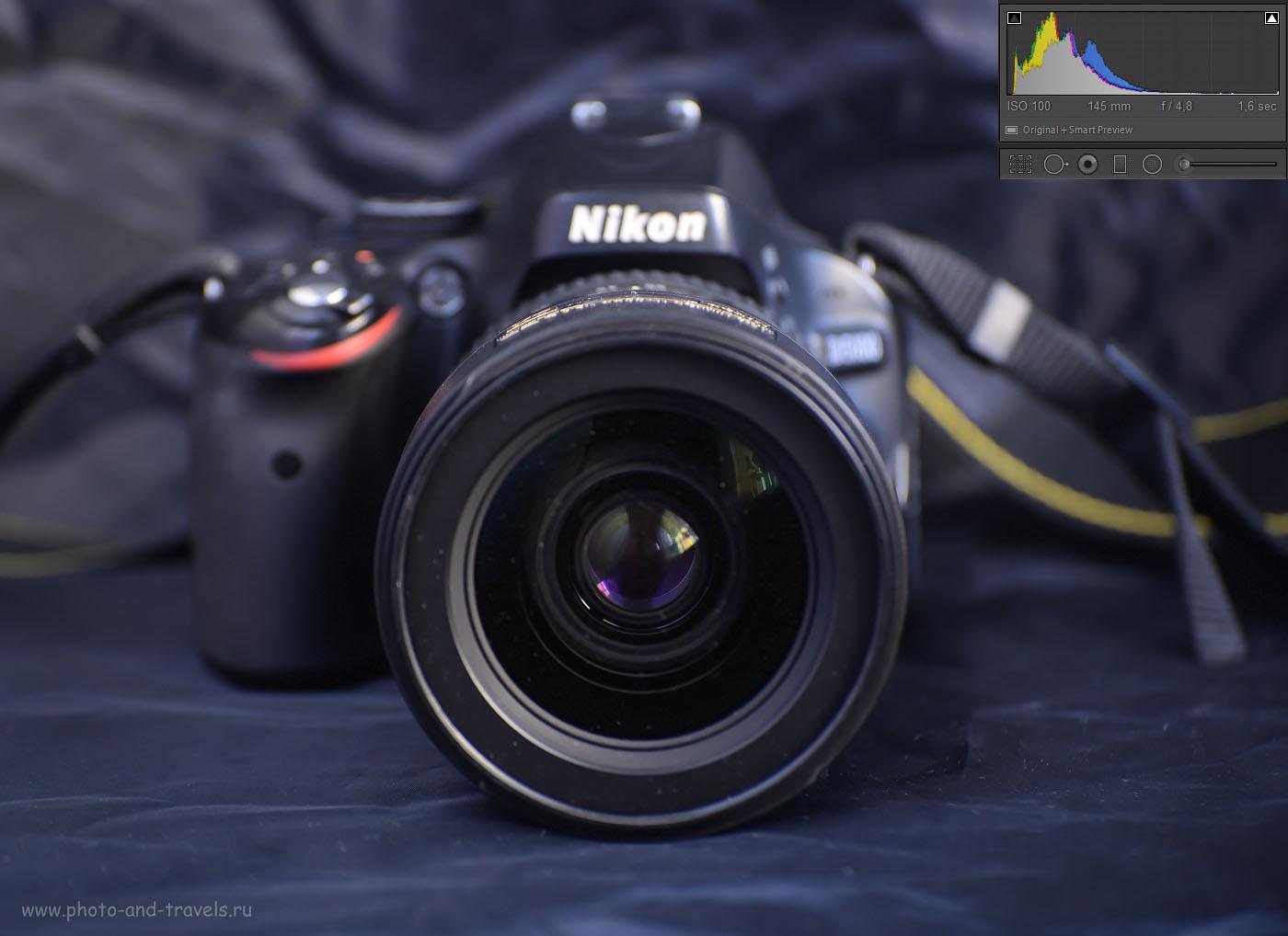 Фотография 12. Введение поправки в минус значительно улучшает фотографию. 1,6 секунды, -1.67 EV, 4.8, 100, 145.