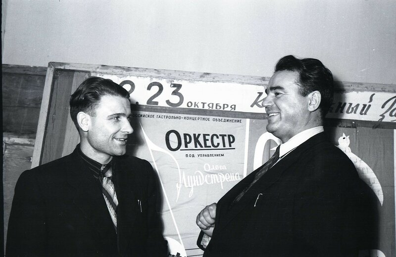 Джаз-оркестр п/у О. Лундстрема