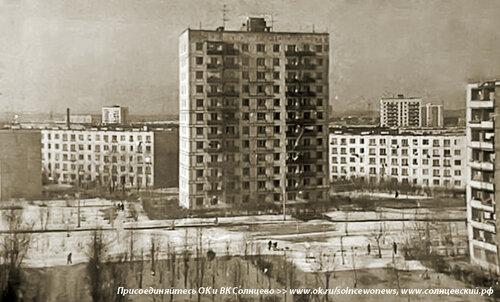#СОЛНЦЕВО, 1977, Фото из группы Солнцево https://vk.com/moesolncevo
