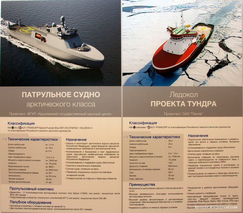 Russian Military Photos and Videos #2 - Page 38 0_123c7e_a6288906_XL