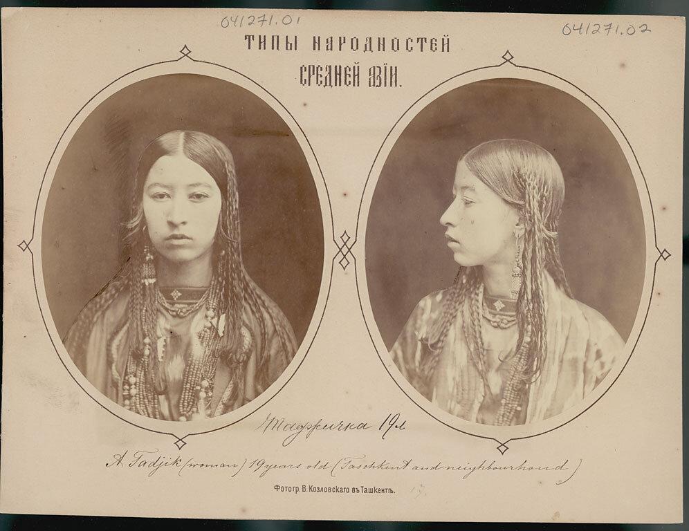 Таджичка 19 лет