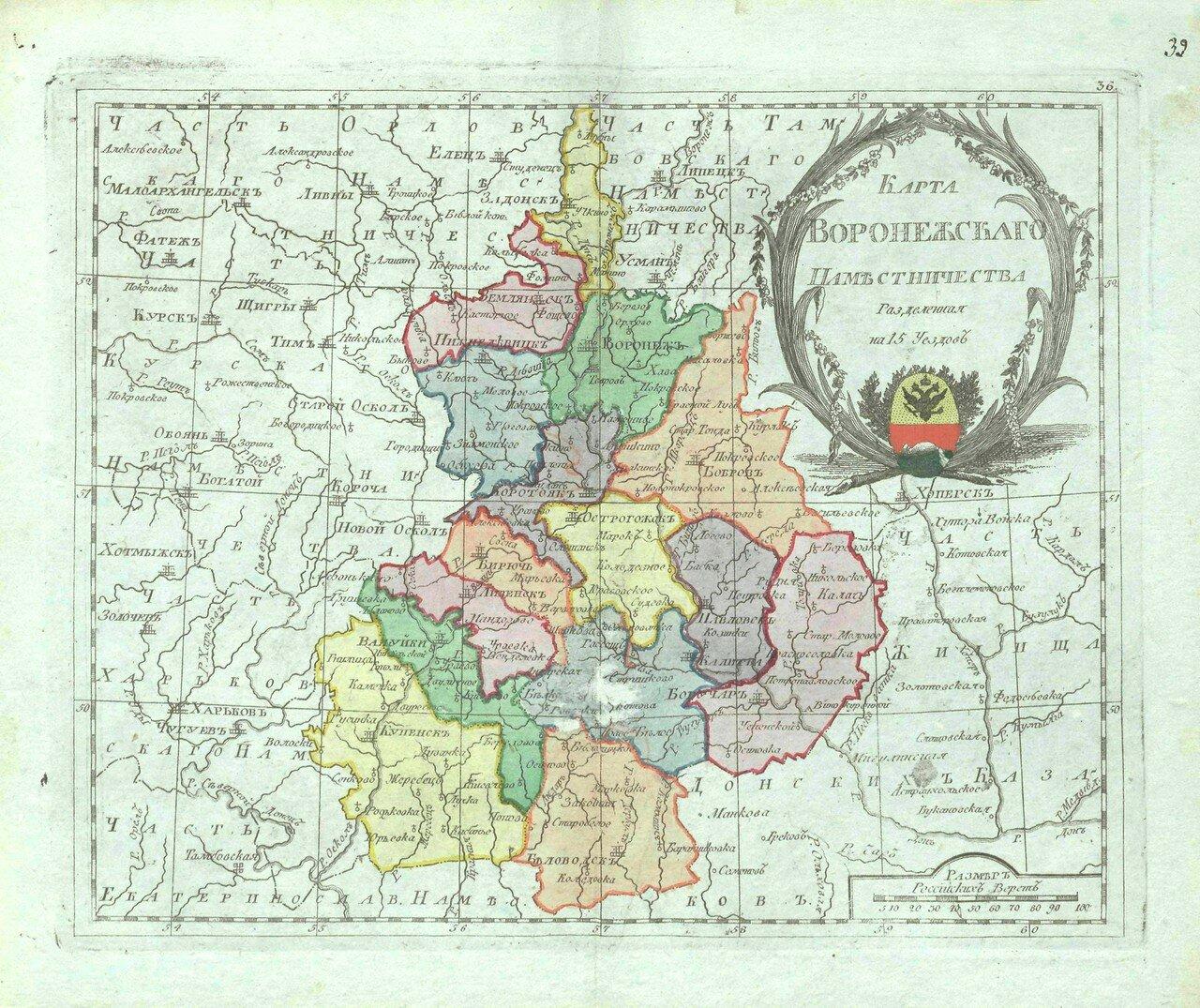 41. Карта Воронежского наместничества