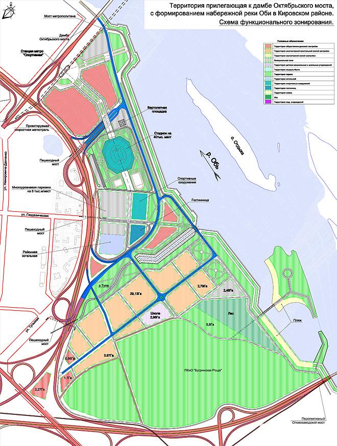 нового плана зонирования и