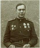 1945г кп flor1945