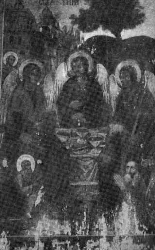 Икона Живоначальной Троицы. Лютиков Монастырь.