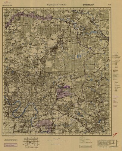 Москва и окрестности, 1940