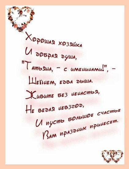 0_21065_8dcc2243_XL