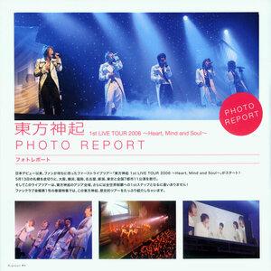 Bigeast Official Fanclub Magazine Vol. 1 0_1c55a_ab5123b3_M