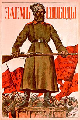 Заем свободы.  1917. Кустодиев