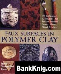 Книга Faux Surfaces in Polymer Clay: 30 Techniques & Projects That Imitate Stones, Metals, Wood & More pdf  24,65Мб
