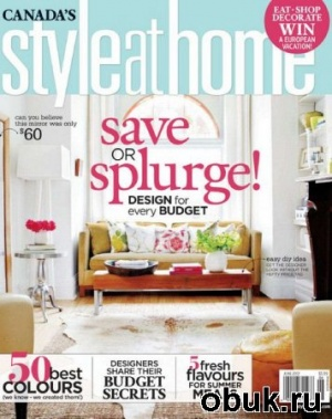 Книга Style at Home - June 2012 (Canada)