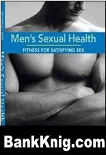 Men's Sexual Health Fitness for Satisfying Sex