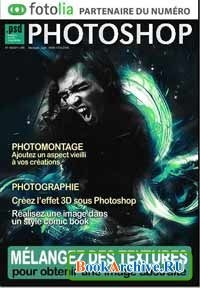psd Photoshop France №6 2011.