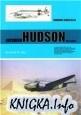 Аудиокнига Lockheed Hudson Mk I to Mk VI
