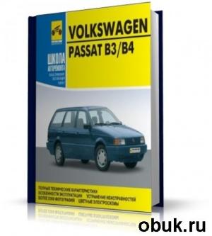 Volkswagen Passat b3/b4, (1988-1996��.) [2007)