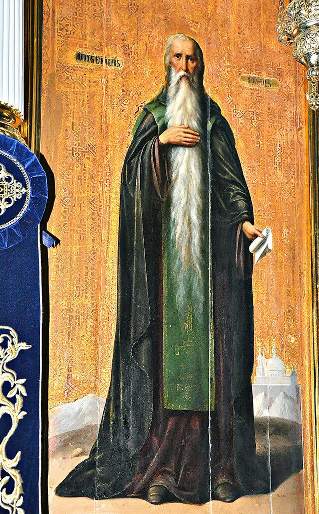 Икона Евфимия Великого в иконостасе одноименного придела