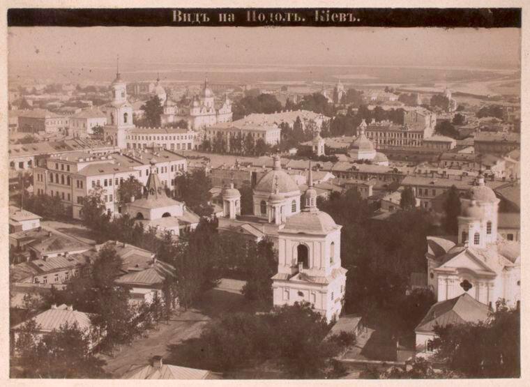 Виды Киева 190-?.Фотоальбом. The New York Public Library