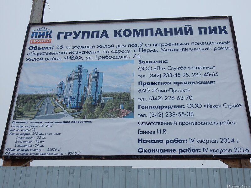 https://img-fotki.yandex.ru/get/3003/85453891.58/0_112b03_397489ab_XL.jpg