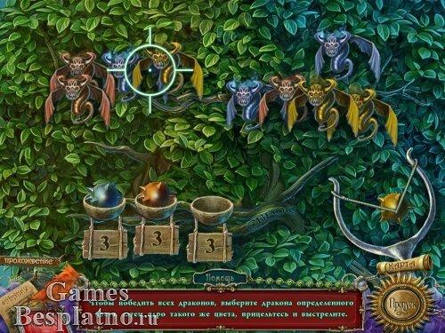 Сказки королевы 2: Грехи прошлого. Коллекционное издание