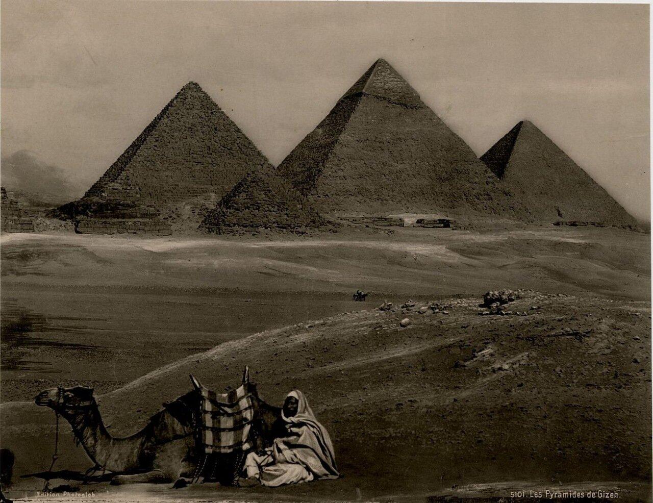 Гиза. Пирамиды