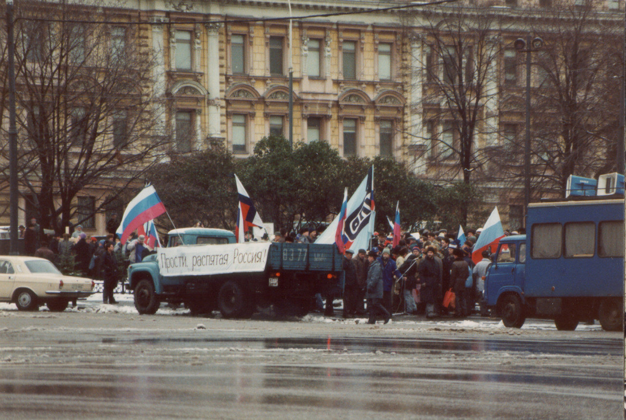 41. Союз демократических сил. 7 ноября