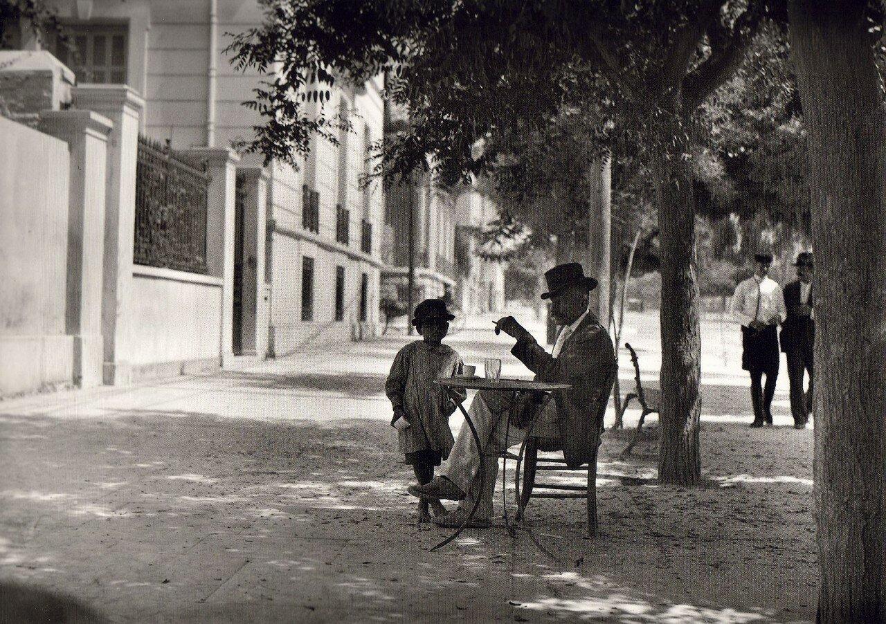 1920. Афины