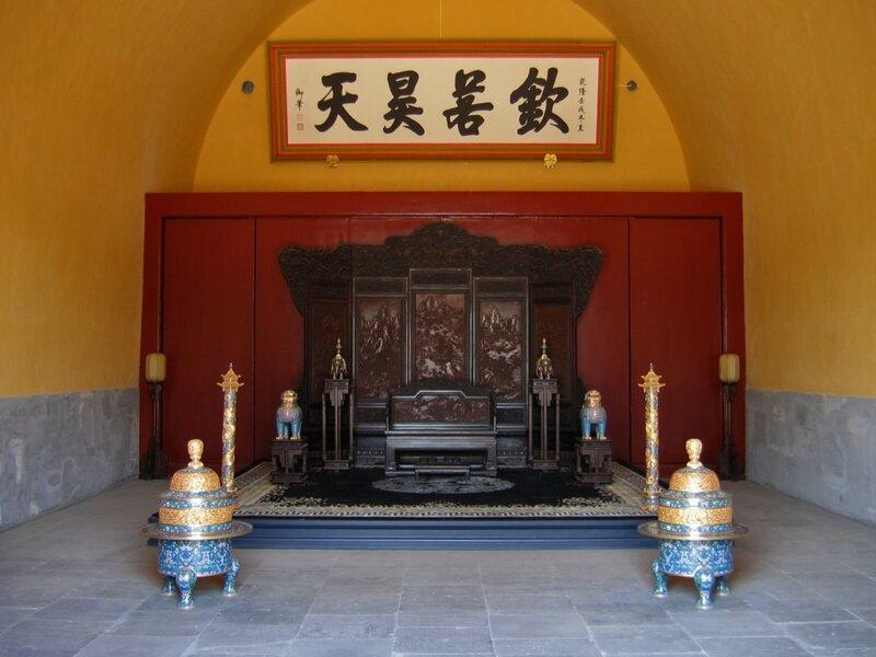 Дворец Воздержания , Храм Неба, Пекин