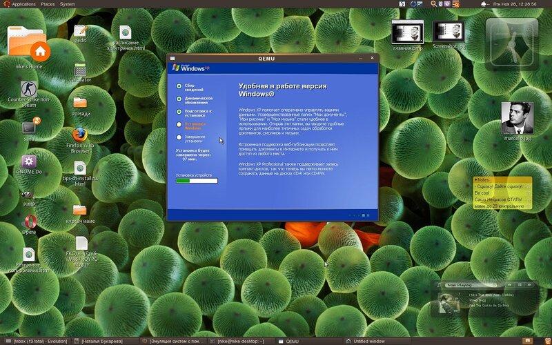 Антивирус касперского 5 ключ скачать, антивирус бесплатно скачать бесп…