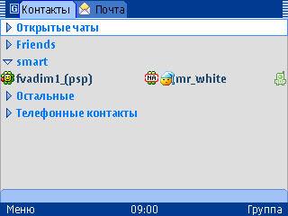 aгент мейл ру: