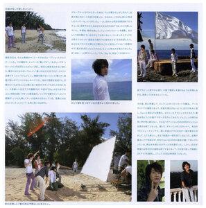 Bigeast Official Fanclub Magazine Vol. 2 0_1c8a6_1205fe5c_M