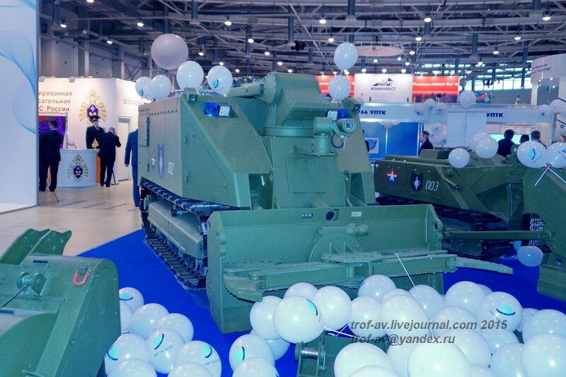 Робототехнический комплекс пожаротушения Уран-14, Выставка Комплексная безопасность 2015, Москва