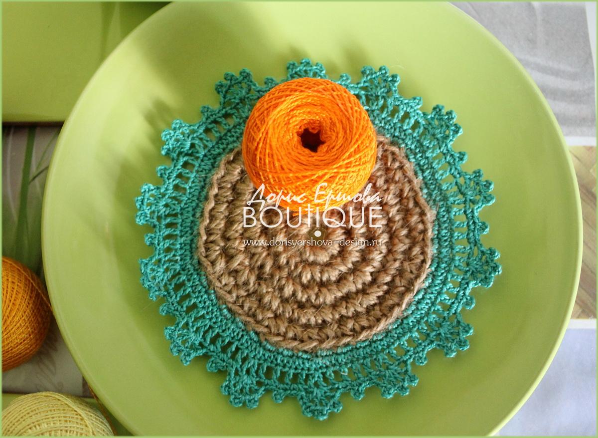 салфетки из джута с цветным кружевом, вязанное крючком кружево, подложки для горячего на кухню из джута, джут, декор, домашний декор, фито и дизайн Дорис Ершовой, зеленый, оранжевый, желтый, jute cloth with colored lace, knit crochet lace, substrate hot in the kitchen of jute, jute, decor, home decor, and phyto design by Doris Ershova, green, orange, yellow, оранжевый клубок