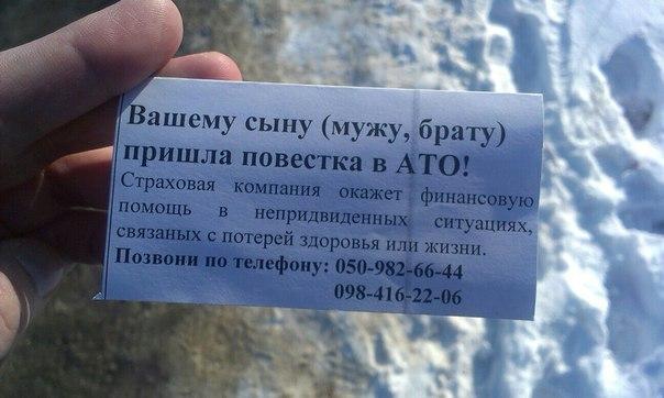 https://img-fotki.yandex.ru/get/3004/163146787.481/0_1429e1_5dd6b5a8_orig.jpg