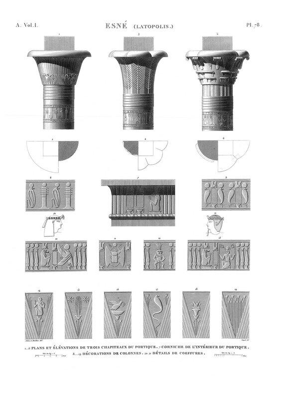 Храм бога Хнума в Эсну, чертежи капителей