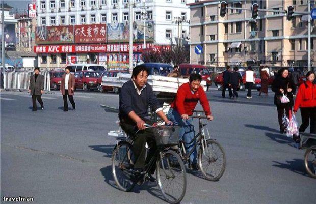 Мой Пекин. Часть первая