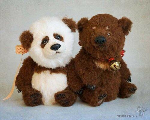 Бориска и Масик