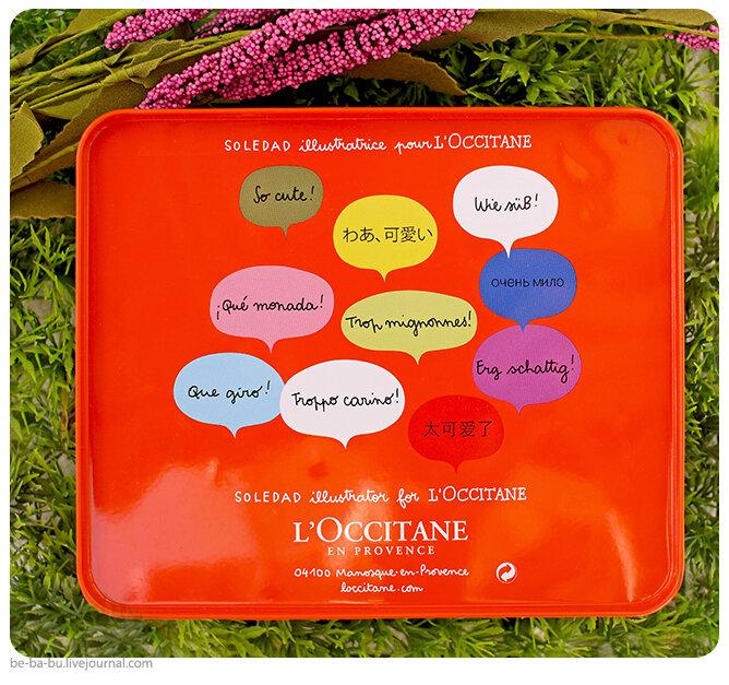 loccitane-набор-стильные-и-неотразимые-отзыв4.jpg